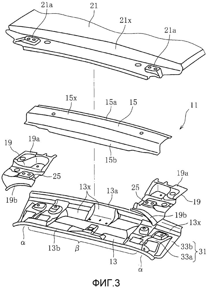 Конструкция задней части кузова транспортного средства