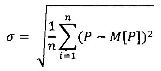 Способ количественной оценки начальных нарушений и неоднородности перфузии миокарда по данным однофотонно-эмиссионной компьютерной томографии