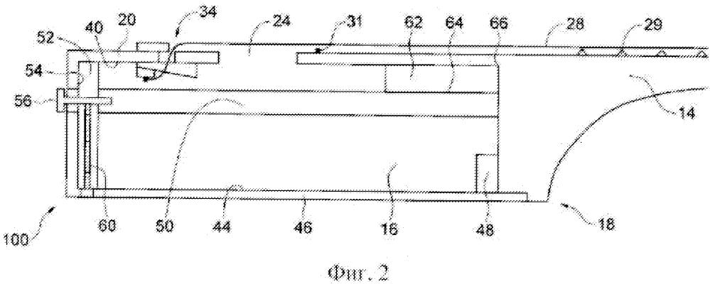 Акустический струнный инструмент