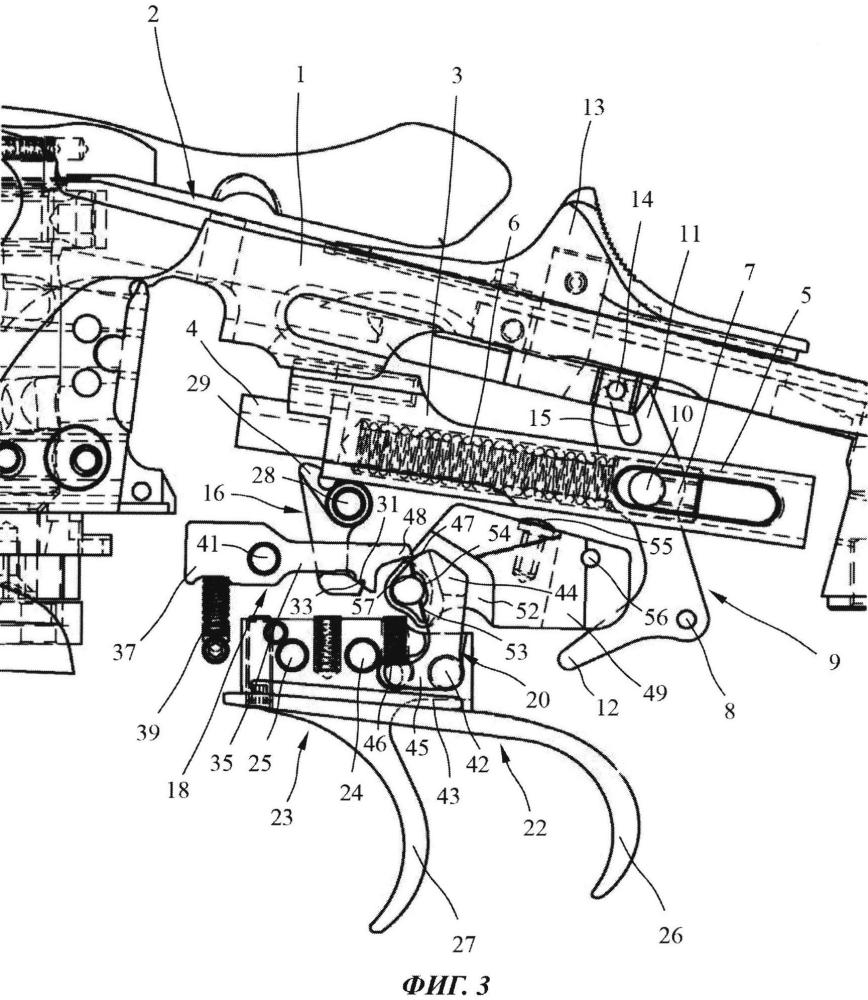 Ручное огнестрельное оружие с системой затвора