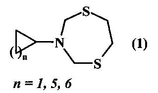 Способ получения n-циклоалкилзамещенных 1, 5, 3-дитиазепанов
