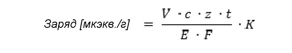 Водная суспензия с высоким содержанием твердых частиц неорганического вещества, и/или наполнителя, и/или пигмента в среде с кислым значением pн