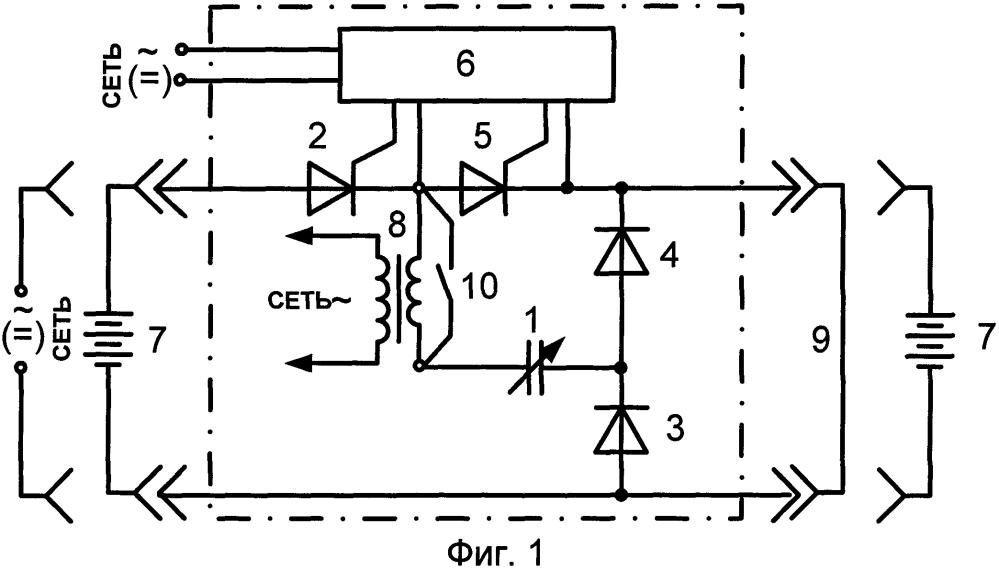 Преобразователь для заряда и разряда аккумуляторных батарей