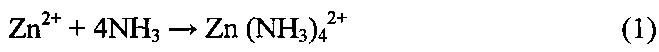 Способ получения коллоидных полупроводниковых квантовых точек селенида цинка