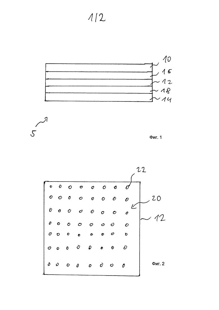Многослойный листовой материал для вакуумного формования