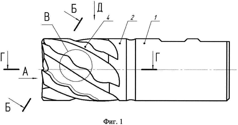 Фреза концевая для обработки титановых сплавов