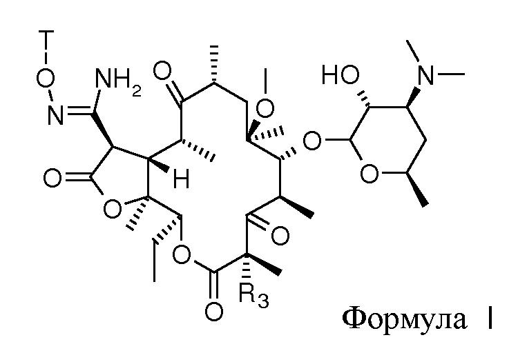 Кетолидные соединения