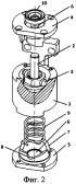 Способ позиционирования многопозиционного кулачкового переключателя (варианты) и устройство для реализации способа (варианты)