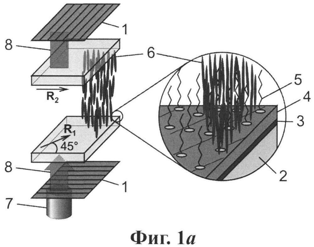Электрооптический жидкокристаллический элемент
