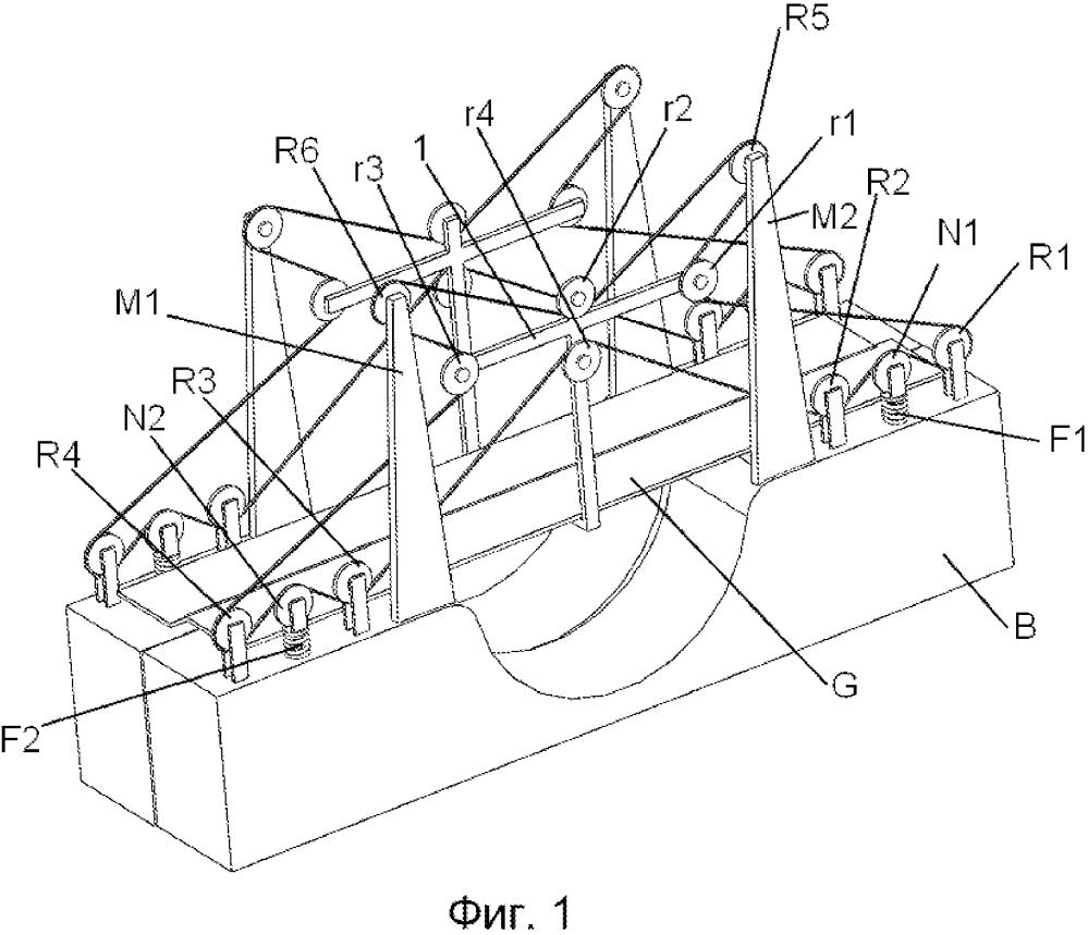 Подвесной мост с универсальной самоцентрирующейся системой и нижним расположением роликов замены