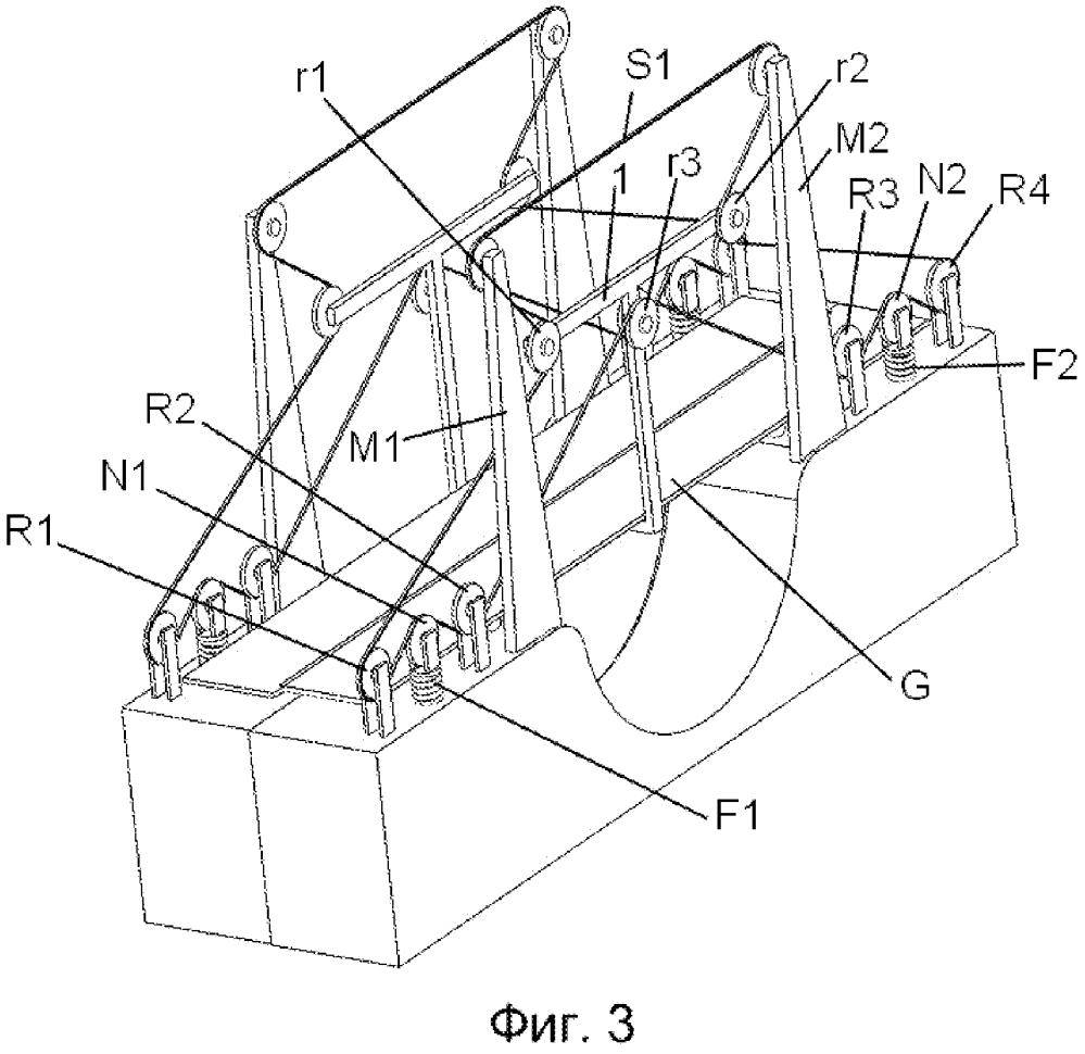 Подвесной мост с универсальной самоцентрирующейся системой и верхним расположением роликов замены.