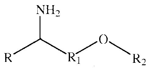 Амины гликолевых эфиров для использования в качестве агентов предотвращения диспергирования сланцевых и глинистых пород для буровой промышленности