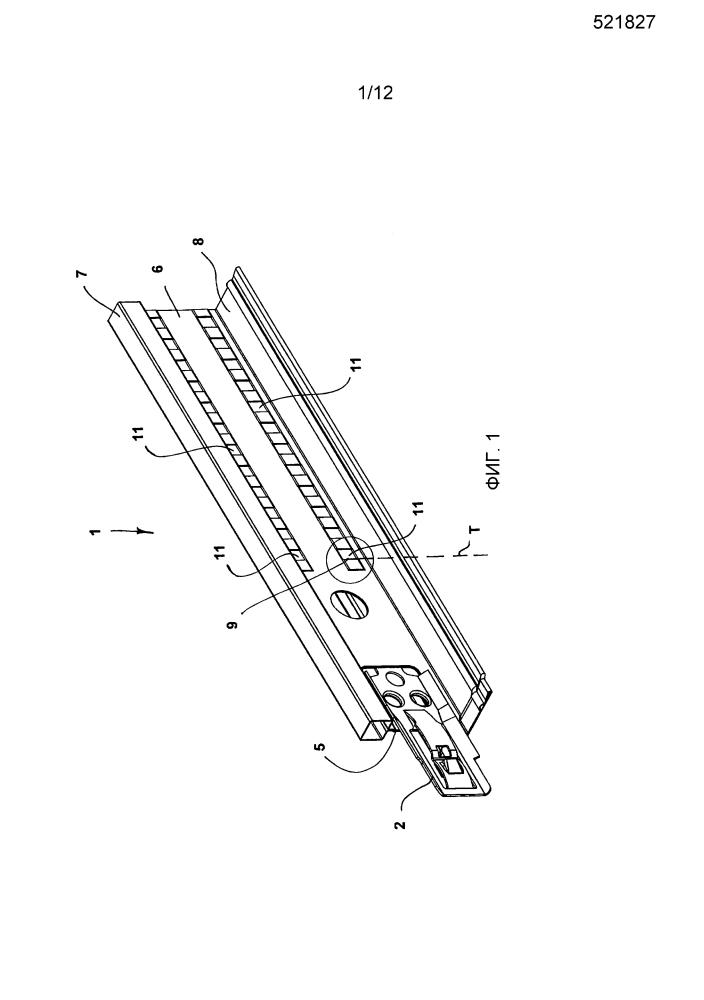 Рейка для поддерживающей конструкции подвесного потолка и способ обработки рейки