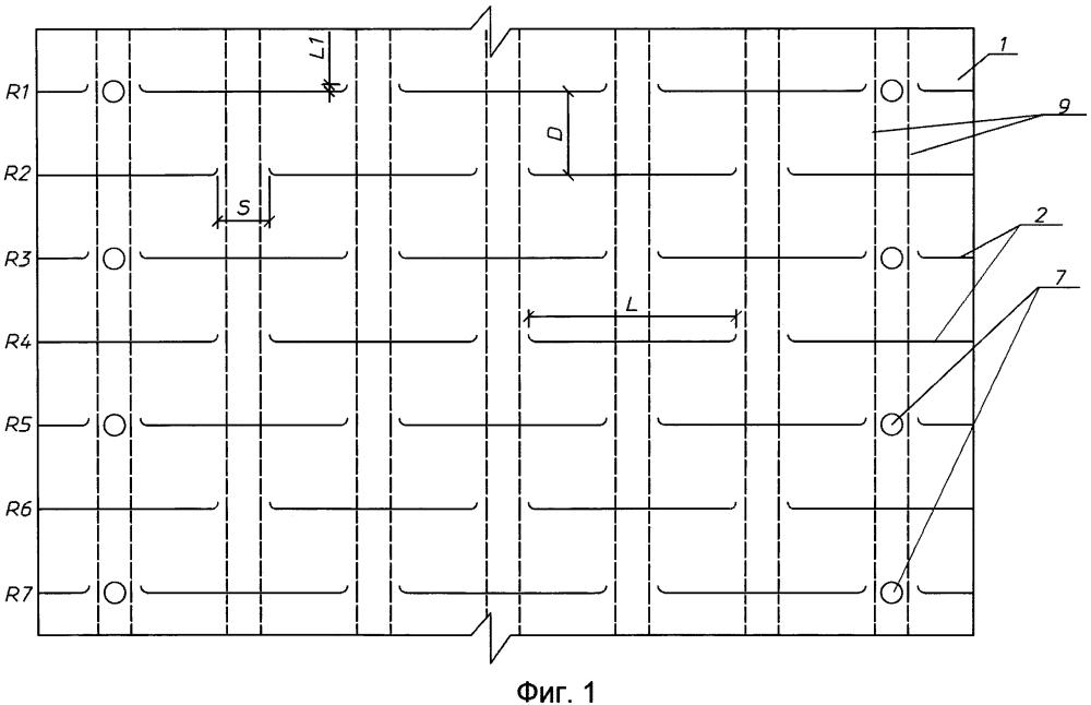 Бесшовная георешетка с ячеистой структурой для укрепления грунта и заготовка для ее получения