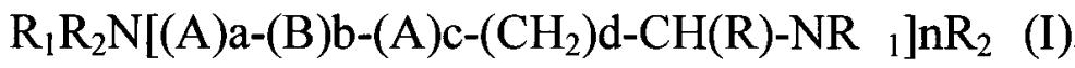 Способ ингибирования образования гидратов в углеводородсодержащем сырье