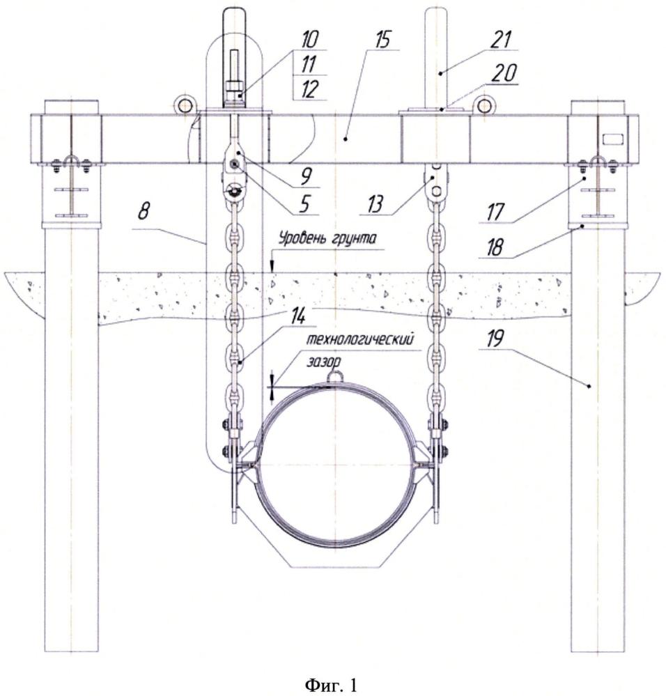 Опора подвесная для участков подземной прокладки трубопроводов