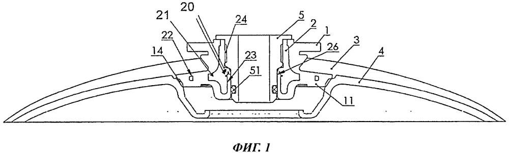 Бобышка для композитного резервуара повышенного давления