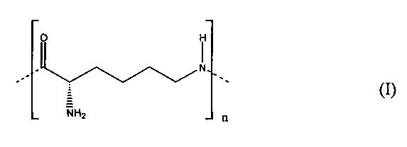 Применение гиперразветвленного полилизина в качестве ингибитора глинистых сланцев