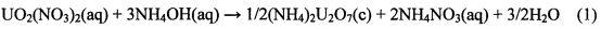 Способ получения оксида урана из раствора уранилнитрата и устройство для его осуществления