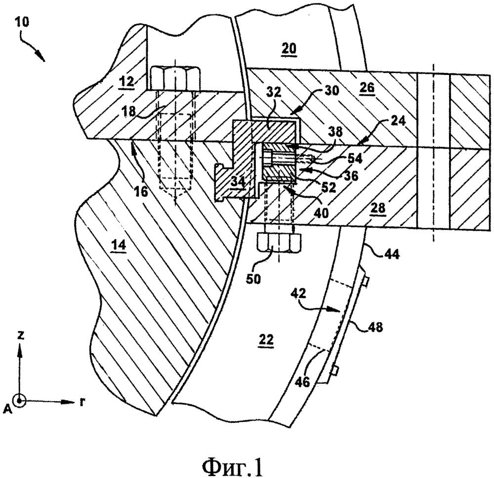 Сегмент кожуха паровой турбины, паротурбинное устройство и паротурбинная установка