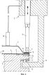 Способ сварки шовных или отбортованных фланцев деталей, установка для осуществления способа и деталь