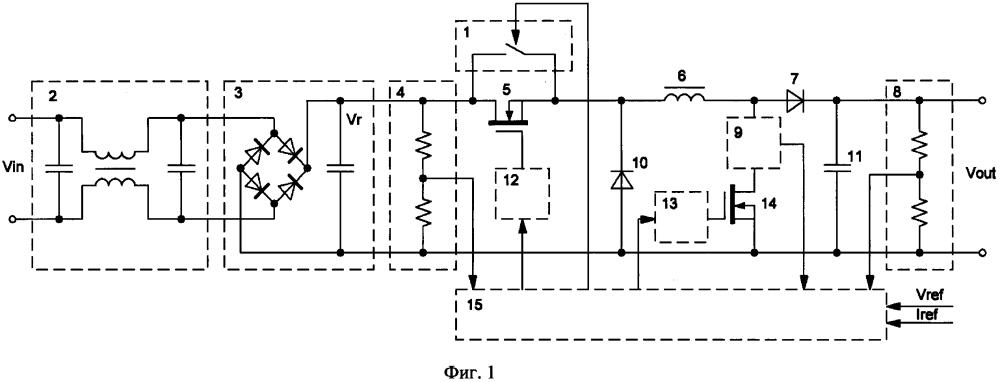 Корректор коэффициента мощности и способ управления корректором коэффициента мощности