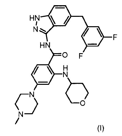 Способ получения n-[5-(3,5-дифторбензил)-1н-индазол-3-ил]-4-(4-метилпиперазин-1-ил)-2-(тетрагидропиран-4-иламино)бензамида