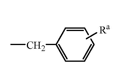 Способ получения [(3-гидроксипиридин-2-карбонил)амино]алкановых кислот, сложных эфиров и амидов