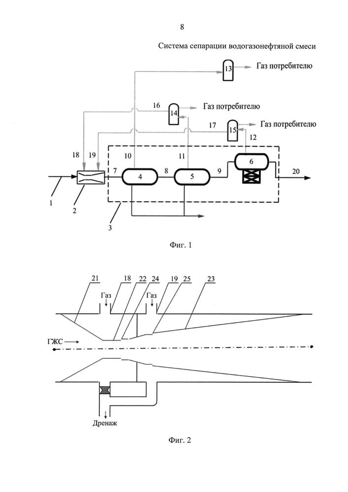 Система сепарации водогазонефтяной смеси