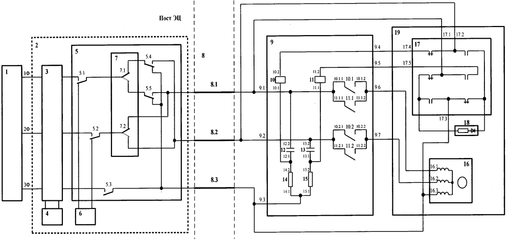 Трехпроводное устройство управления стрелочным электроприводом