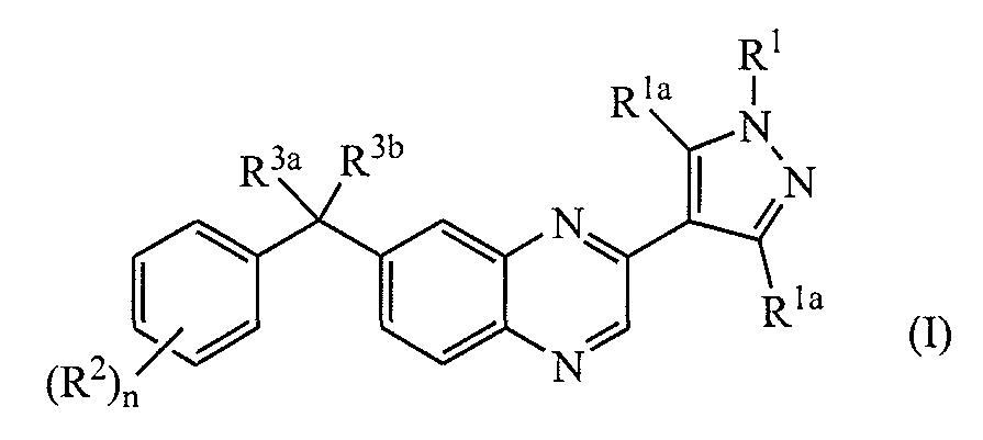Замещенные бензопиразиновые производные в качестве ингибиторов fgfr-киназ для лечения раковых заболеваний