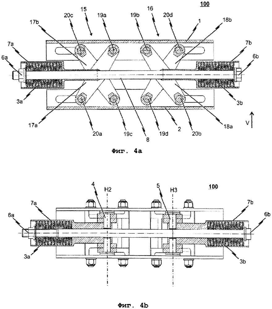 Опорное устройство для поддерживания в вертикальном положении сцепного дышла, шарнирно соединенного с нижней рамой кузова вагона рельсового транспортного средства