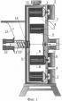 Установка для измельчения и обеззараживания зерна и зернопродуктов в электромагнитном поле сверхвысокой частоты