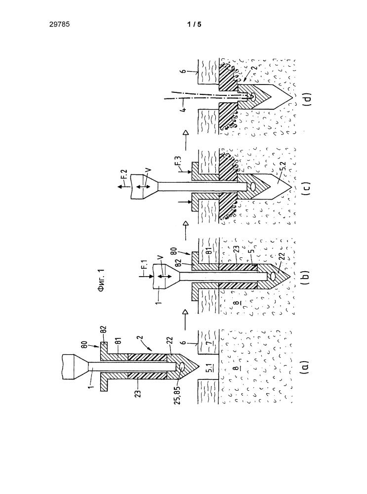 Устройство и способ для закрепления фиксатора шовного материала с шовным материалом или фиксатора с головкой в твердой ткани
