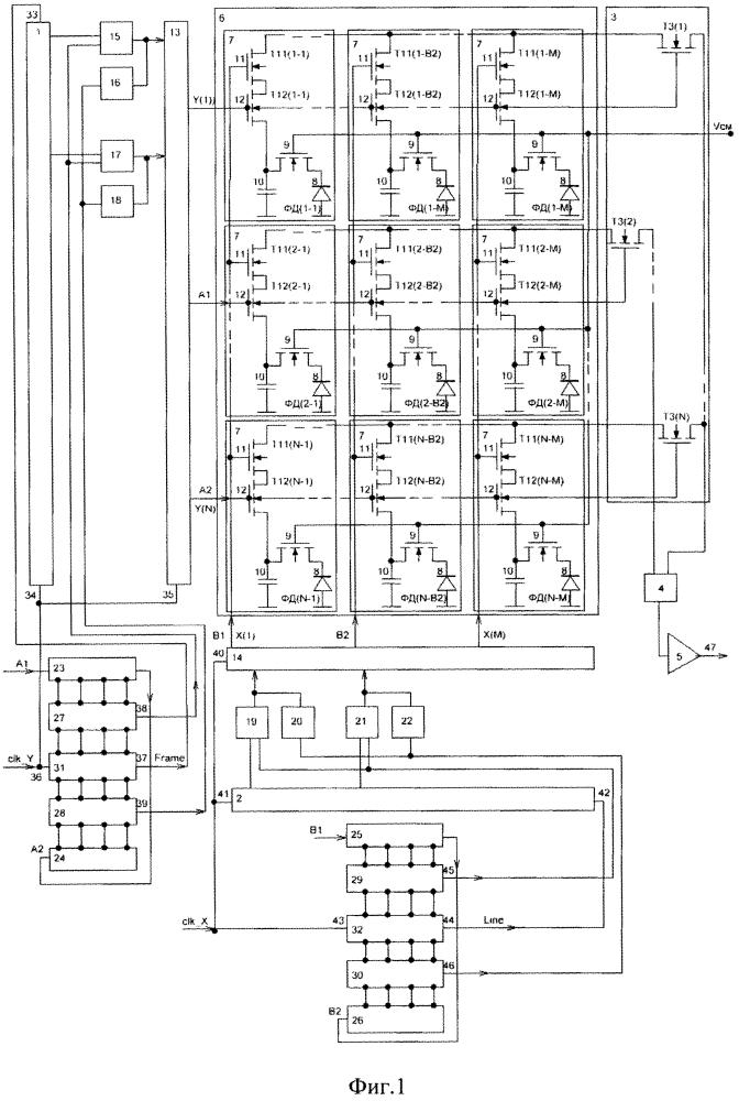 Кремниевый мультиплексор