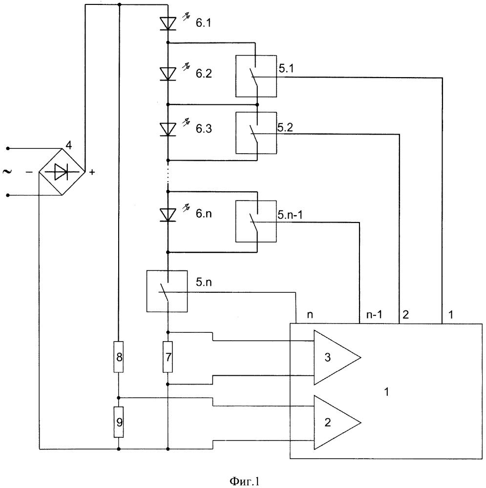 Схема подключения светодиодного светового прибора в сеть переменного тока