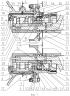 Передняя опора ротора вентилятора двухконтурного турбореактивного двигателя