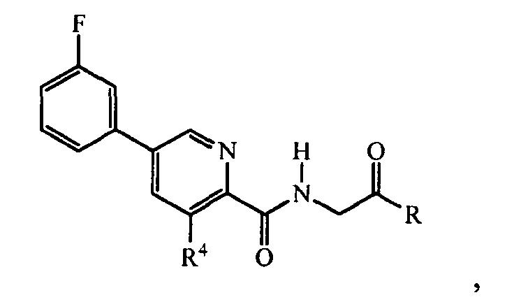 Соединения и композиции для стабилизации индуцируемого гипоксией фактора-2 альфа как способ лечения рака