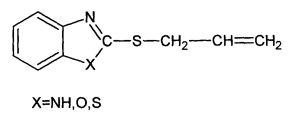 Производные 2-меркаптобензтеллуразола и способ их получения