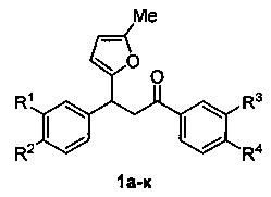 Способ получения производных 3-фурилпропан-1-онов