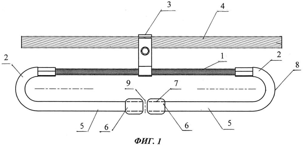 Ограничитель гололедообразования и колебаний проводов воздушных линий электропередачи