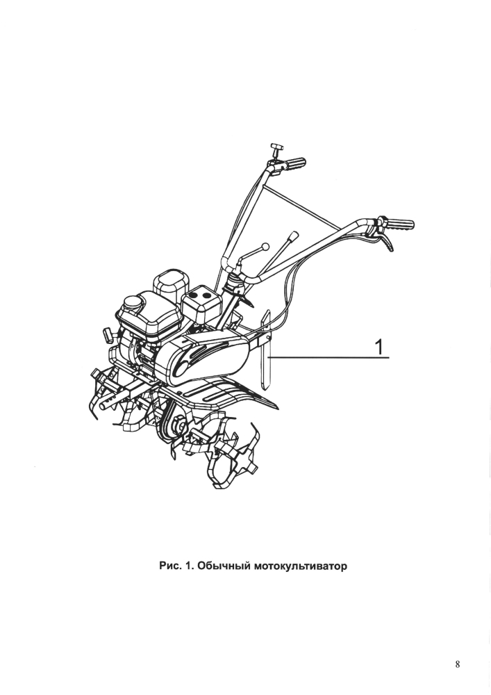 Мотокультиватор со стреловидным расположением осей фрез - мксф