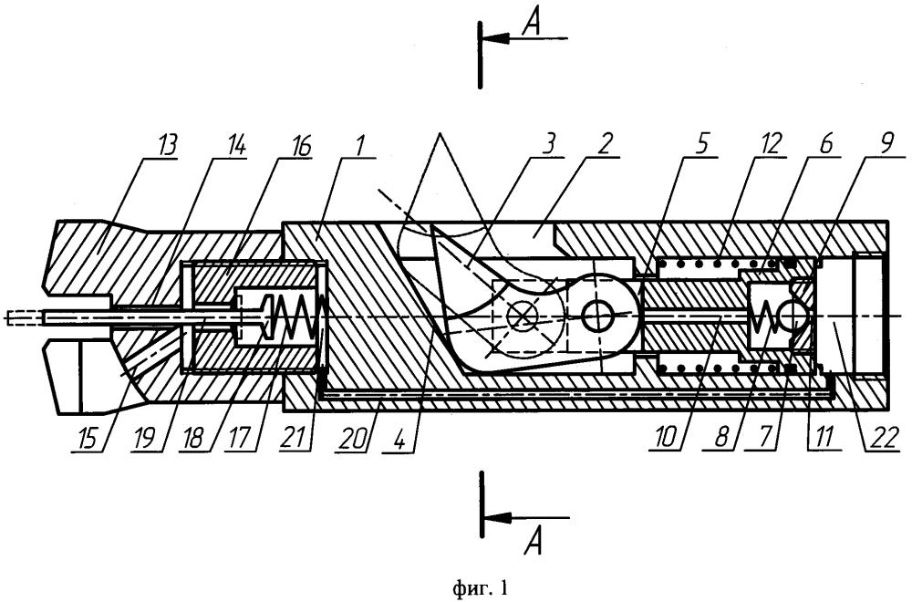 Способ щелеобразования в скважинах и шпурах и щелеобразователь для его осуществления