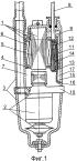 Способ присоединения вибрационного насоса к электрическому проводу и вибрационный насос (варианты)