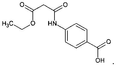 Способ получения водорастворимого лиофилизата 4-(3-оксо-3-этоксипропаноил)амино)бензойной кислоты, обладающей антиишемической и антиоксидантной активностью