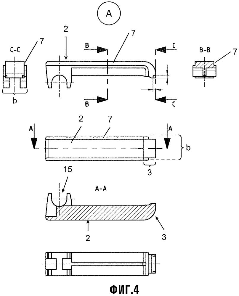 Состоящая из колосников решетка для сжигания и способ монтажа колосников в решетке и демонтажа из нее