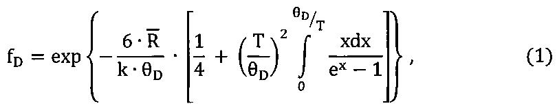 Способ создания инверсной заселенности ядерных уровней в материале активной среды и инициирования однопроходного когерентного гамма - излучения