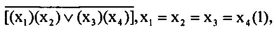 Программируемое логическое устройство