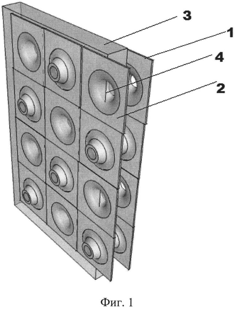 Устройство отвода тепла от тепловыделяющих объектов