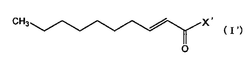 Производное транс-2-деценовой кислоты и содержащее его лекарственное средство